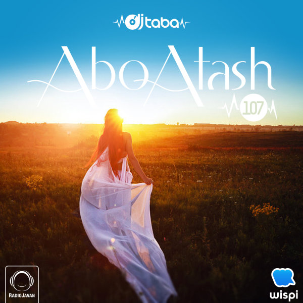 Abo Atash - 'Episode 107'