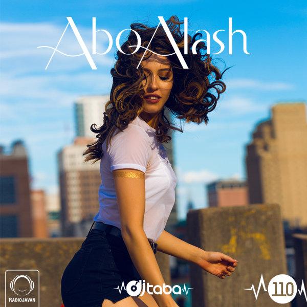 Abo Atash - 'Episode 110'