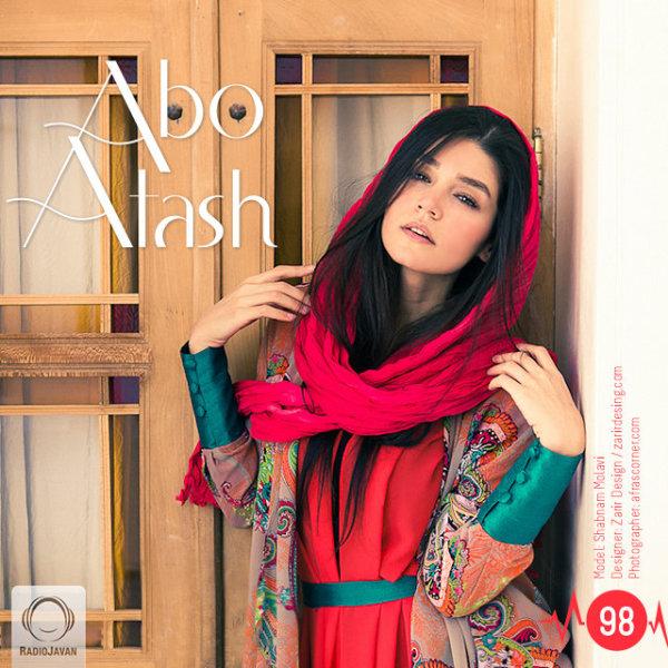 Abo Atash - 'Episode 98'
