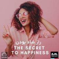 Ajil - 'Secret To Happiness'