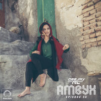 Ambyx - 'Episode 58'
