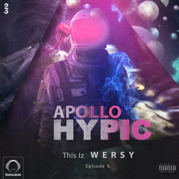 Apollo - 'Episode 5 (Hypic)'