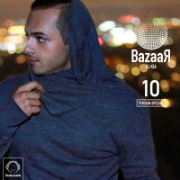 Bazaar - 'Episode 10'