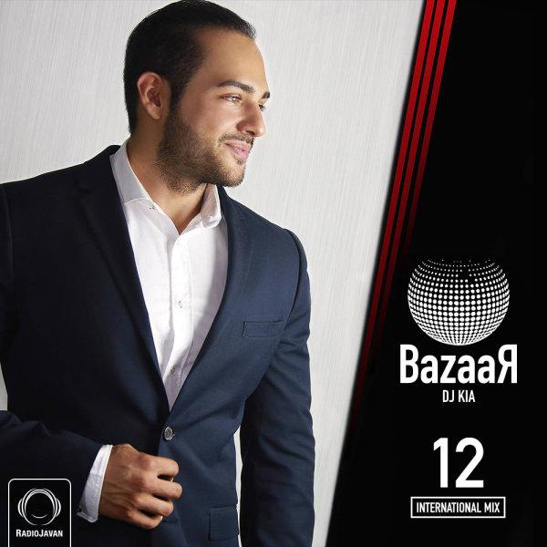 Bazaar - 'E12 - International'