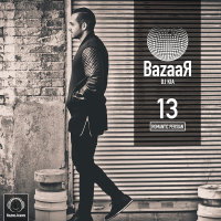 Bazaar - 'E13 - Romantic Persian'