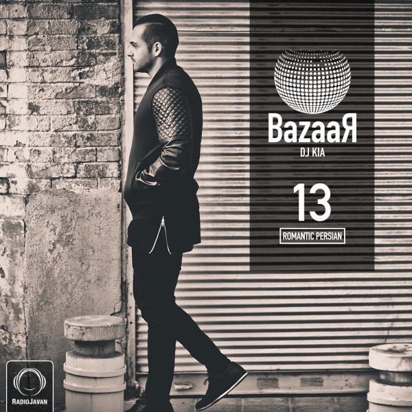 Bazaar - 'E13 - Romantic Persian'