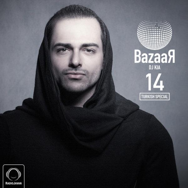 Bazaar - 'E14 - Turkish'
