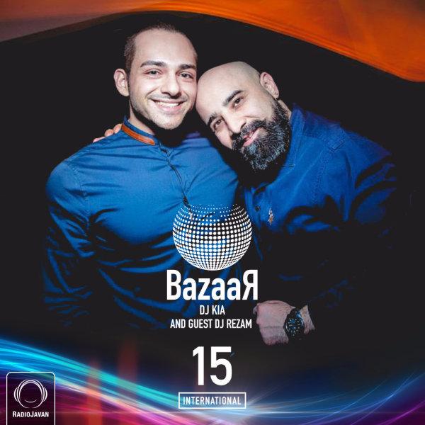 Bazaar - 'E15 - International'
