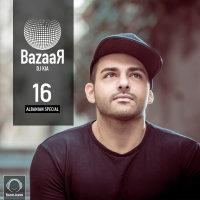 Bazaar - 'E16 - Albanian'