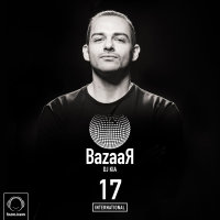 Bazaar - 'E17 - International'