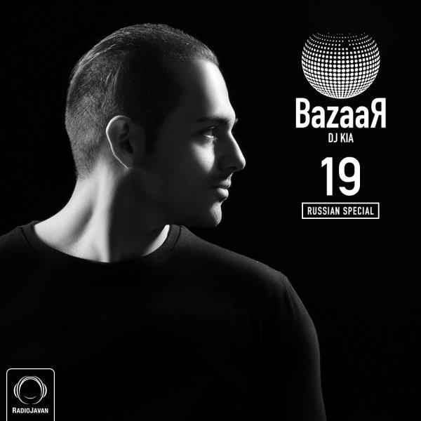 Bazaar - 'E19 - Russian'