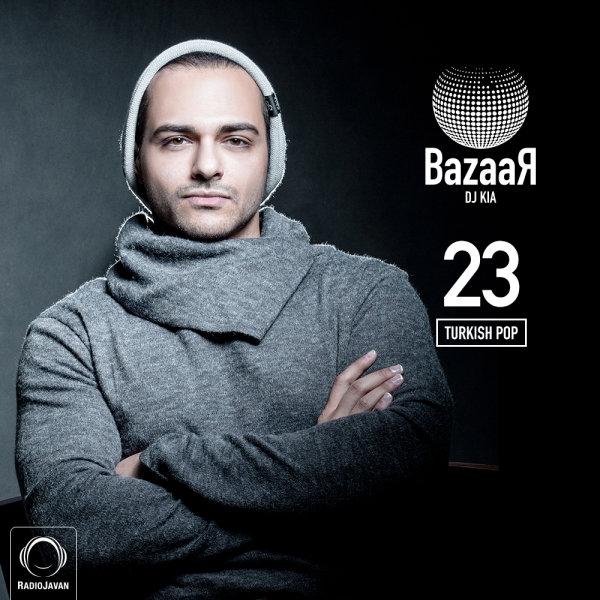 Bazaar - 'E23 - Turkish'