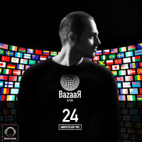 Bazaar - 'E24 - International'