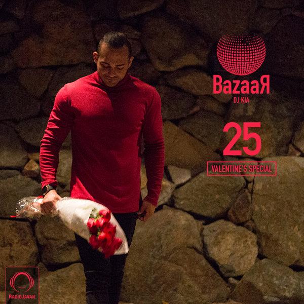 Bazaar - 'Episode 25 (Valentine's Special)'