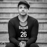 Bazaar - 'Episode 26 (Deep House Special)'