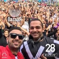 Bazaar - 'Episode 28 (80's & 90's Pop)'