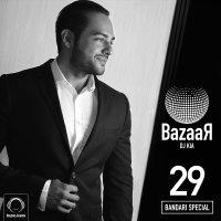 Bazaar - 'Episode 29 (Bandari Special)'