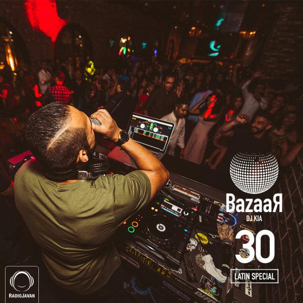 Bazaar - 'Episode 30 (Latin Special)'