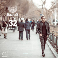 Bazaar - 'Episode 32 (Romantic)'