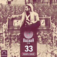 Bazaar - 'Episode 33 (Romantic Turkish)'