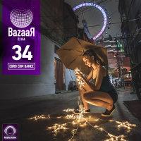 Bazaar - 'Episode 34 (Euro & Mediterranean EDM)'