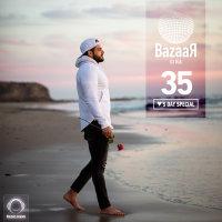 Bazaar - 'Episode 35 (Valentine's Special)'