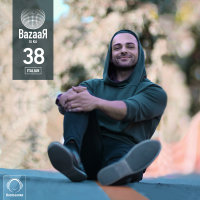 Bazaar - 'Episode 38'