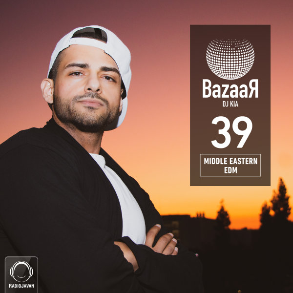 Bazaar - 'Episode 39'