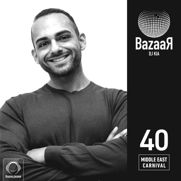 Bazaar - 'Episode 40 (Middle East Carnival)'