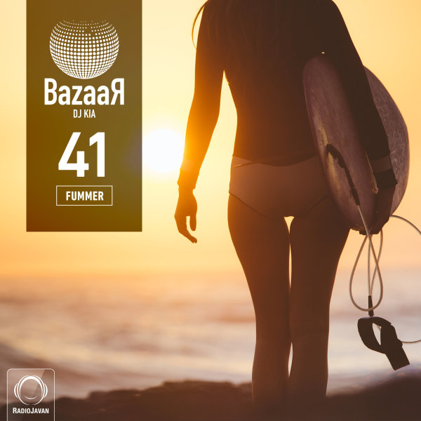 Bazaar - 'Episode 41 (Fummer)'