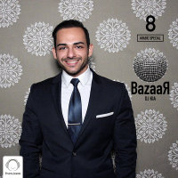 Bazaar - 'Episode 8'