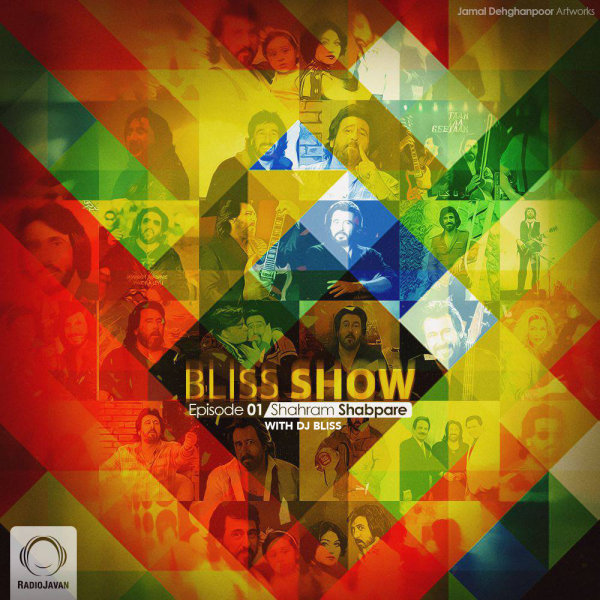 Bliss Show - DJ Bliss