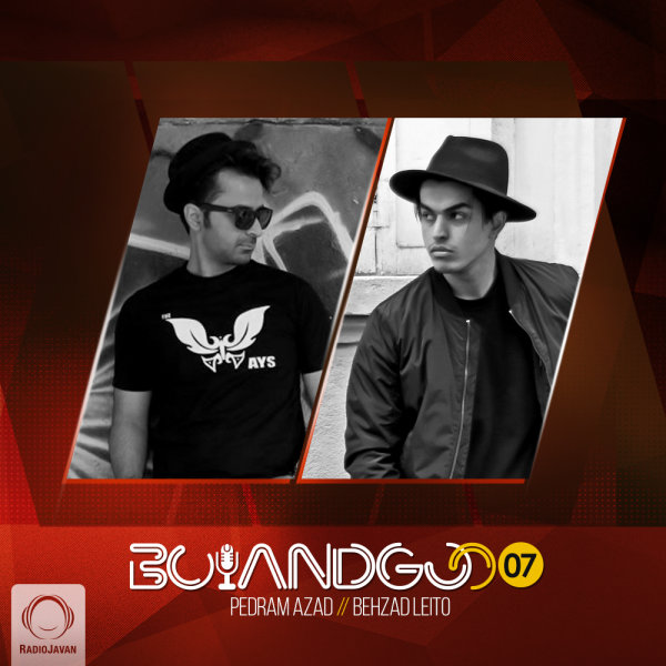 Bolandgoo - 'Episode 7'