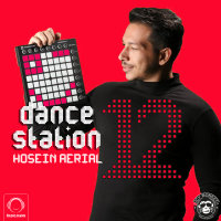 Dance Station - 'Episode 12'