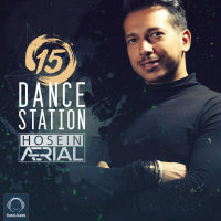 Dance Station - 'Episode 15'