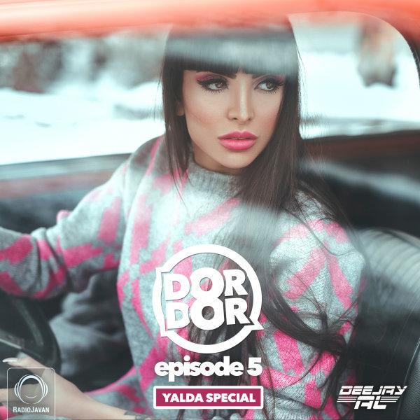 Dor Dor - 'Episode 5 (Yalda Special)'