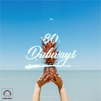 Dubways - 'Episode 80'