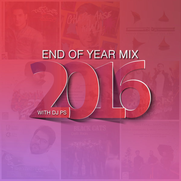 End of Year Mix 2016 - 'DJ PS'