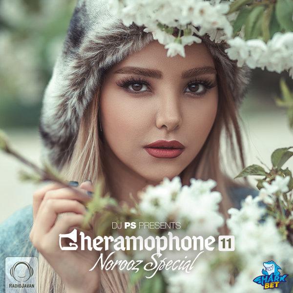 Gheramophone - 'Episode 11'