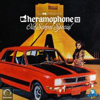 Gheramophone - 'Episode 12'
