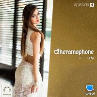 Gheramophone - 'Episode 4'