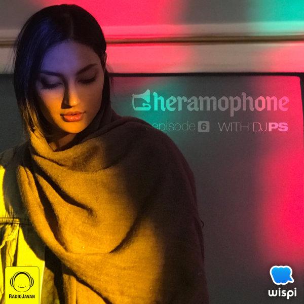 Gheramophone - 'Episode 6'