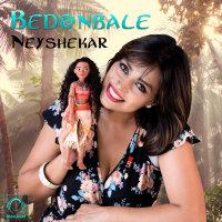 Glory Stories - 'Bedonbale Neyshekar'