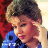 Hayedeh Tribute - 'Jan 25, 2008'