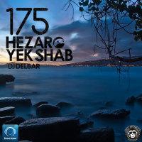 Hezaro Yek Shab - 'Episode 175'