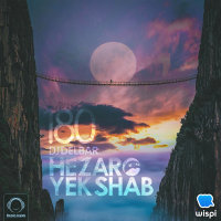Hezaro Yek Shab - 'Episode 180'