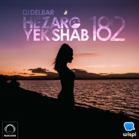 Hezaro Yek Shab - 'Episode 182'