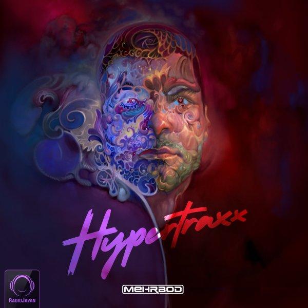 Hypertraxx - 'Episode 1'