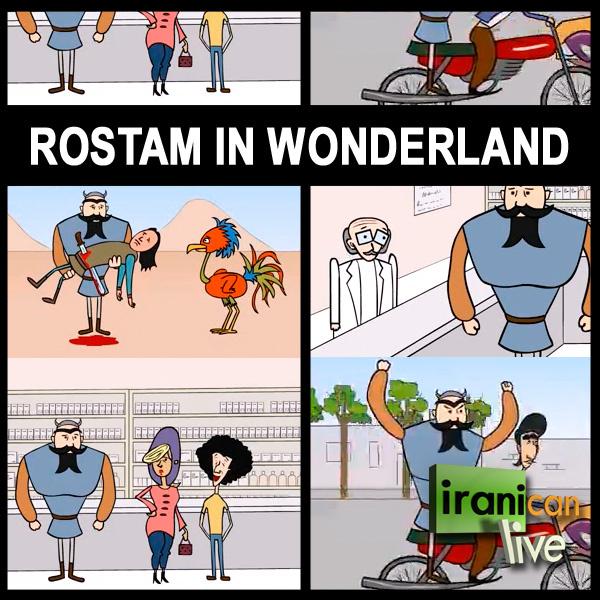 Iranican Live - 'Nov 14, 2012'