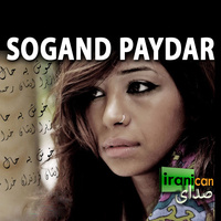 Sedaye Iranican - 'Mar 13, 2013'